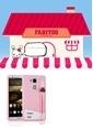 Fabitoo Huawei Mate 7 Candy Kılıf  Pembe